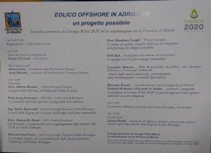 Convegno Eolico Offshore in Adriatico